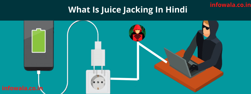 What Is Juice Jacking In Hindi