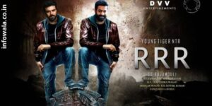 RRR Full Movie Hindi Dubbed Download